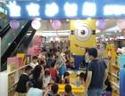 家迪智尼-玩具销售+租赁+体验+教育,多重盈利!