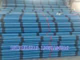 76型PVC袖阀管注浆管 基坑袖阀管软土地层加固注浆管