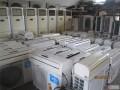 湛江回收二手空调 收购旧空调 中央空调酒楼厨具回收