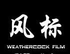 风标影视工作室:锦州200起承接各种婚礼跟拍,MV