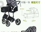 九成新高景观童车出售
