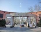 天津大学 南开大学 国家开放大学招生报名