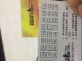 济南高新区雨滴广场黄金时代附近健身卡转让