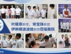 江蘇省專治白斑祛除白癜風的醫院 無錫白癜風醫院