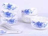 爆款热卖 青花瓷碗套装4头 陶瓷餐具2碗勺  最佳礼品