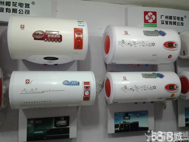 松江区九亭 家用热水器 电热水器 燃气热水器 专业维修服务