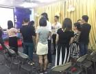武汉普通话口语表达培训
