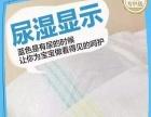 帝儿宝纸尿裤138每箱,一箱三包。