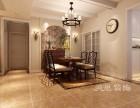 安阳华强城三室两厅140平方简约美式装修效果图案例