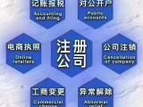 廣州商標注冊,商標轉讓,商標續展,一站式專業辦理