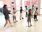 南通海门少儿零基础街舞培训金果果艺术