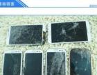 富平县手机维修 爆屏修复 电信宽带光纤安装