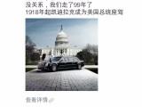 新疆微信朋友圈广告发布