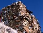 回收废铜铁铝不锈钢金属