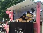 广 州 本 地 冰 淇 淋 车广 雪 糕 车 租