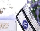 普拉朵薇化妆品 普拉朵薇化妆品加盟招商