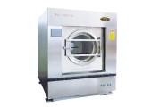 石家庄哪里可以买到洗涤设备