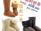 澳洲代购ugg雪地靴牛筋底中筒5803大量现货支持一件代发尺码全