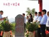 北京5月去好 延庆玉渡山一日游方案 玉渡山门票钱