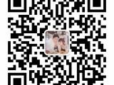 高仿奢侈品包包广州直销微信货源