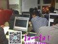 奉贤南桥学习电脑办公软件的培训班