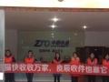 熊猫快收加盟 珠宝玉器 投资金额 10-20万元