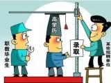 2021年北华大学成人高考招生简章