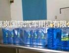 嘉岚汽车玻璃水设备 防冻液设备技术配方