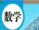 数学同步提高班 数学同步培训 上海昂立少儿教育