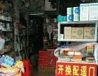 荣兴五金水暖店(水电安装维修)
