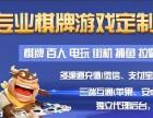 炫尚游戏为您提供专业的游戏平台搭建与游戏开发