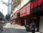 五四温泉路写字楼餐饮一条街旺铺出租,消费人群集中