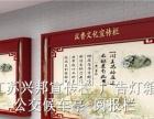 河南三门峡兴邦宣传栏公交候车亭制作