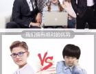 咸阳市招代理商加盟, 护眼必备,山东省介绍及使用方法