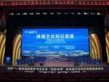 连云港本地专业承接会议论坛场馆搭建和会务服务
