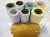 各种厚度各种离型各种颜色的离型纸离型膜