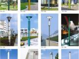 庭院灯专业制造厂家 便宜庭院灯生产厂家 大型庭院灯生产厂家