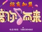 重庆直播招商,重庆直播加盟,重庆直播平台,重庆娱乐直播