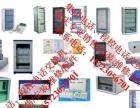 重庆集团电话、电话交换机安装/维修/配件-专业品质