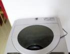6.2金羚洗衣机