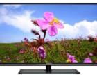 昆明索尼电视机(各中心)~售后服务热线是多少电话?