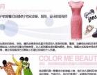 山东省色彩形象顾问色彩搭配原理与技巧服装搭配师培训