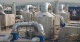 烟尘处理器价格大量供应超值的活性炭吸附柜