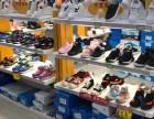 个人 急转盈利中品牌童鞋商场专柜旺铺转让