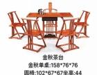 武汉红木大茶桌实木茶台整套批发