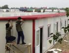 北京海淀區彩鋼板屋頂安裝