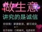 上海物流运输公司 整车 零担 回程车运输 货运全国