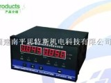 TDS-B双通道摆度电脑测控装置
