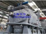 蒸汽压缩机保温套厂家