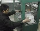 晨阳电瓶维修组装以及电动三轮车销售招商加盟